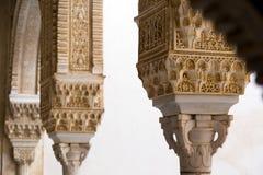 Detalj av förgyllt rum (den Cuarto doradoen) på Alhambra Royaltyfri Foto