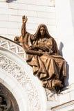 Detalj av Kristus frälsaredomkyrkan i Moskva Arkivbild