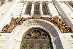 Detalj av Kristus frälsaredomkyrkan i Moskva Fotografering för Bildbyråer