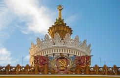 Detalj av paviljongen Ukraina arkivbilder