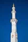 Detalj av sheikhen Zayed Moské i Abu Dhabi Royaltyfri Foto