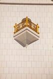 Detalj av sheikhen Zayed Moské i Abu Dhabi Royaltyfri Bild