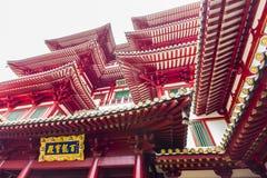 Detalj av templet för Buddhatandrelik i den Kina staden Singapore Royaltyfria Bilder