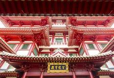 Detalj av templet för Buddhatandrelik i den Kina staden Singapore Arkivfoton