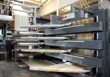 detalj förskjuten rengöringsduk för pressrullar Royaltyfri Fotografi
