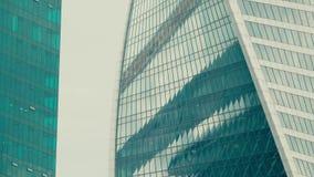 Detaljer av en modern kontorsskysraper Modernt arkitekturbegrepp Royaltyfri Foto