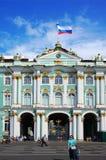 Detaljer av vinterslotten, St Petersburg Fotografering för Bildbyråer