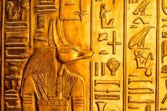 Detaljer från ett egyptiskt museum Royaltyfri Foto