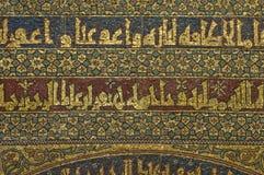 Detaljer från mihraben av Mezquitaen, Cordoba, Spanien Arkivfoto