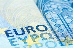 Detaljerat slut upp av en sedel för euro tjugo Royaltyfri Fotografi