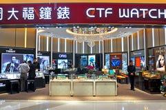 Detaljhandeln för Chowtai-fook shoppar, Hong Kong Royaltyfria Bilder