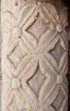 Detalle adornado de la columna Imágenes de archivo libres de regalías