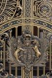 Detalle adornado de la puerta del hierro Fotografía de archivo libre de regalías
