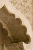 Detalle arquitectónico adornado de Dubai UAE en el museo de la casa de la herencia en Deira. Imágenes de archivo libres de regalías