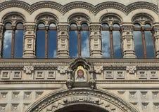 Detalle central del almacén grande (Moscú, Rusia) Imagenes de archivo