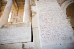 Detalle con la inscripción romana en las ruinas de la biblioteca de Celsus en Ephesus Foto de archivo libre de regalías
