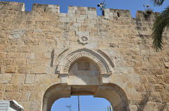 Detalle de Dung Gate Imagen de archivo