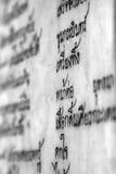 Detalle de la escritura en la pared tailandesa del templo (blanco y negro) Fotos de archivo libres de regalías
