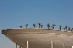 Detalle de la expo 2010 del pabellón de la Arabia Saudita imagen de archivo