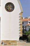 Detalle de la iglesia de Vlasiy del santo del templo en Bulgaria Fotografía de archivo