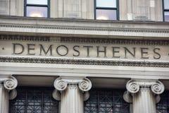 Detalle de la inscripción de la biblioteca de Universidad de Columbia de Demóstenes imagen de archivo libre de regalías
