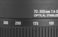 Detalle de la lente de cámara en la longitud focal foto de archivo libre de regalías