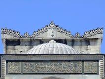 Detalle de la mezquita foto de archivo