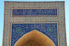 Detalle de la mezquita Kalon de viernes Imagen de archivo