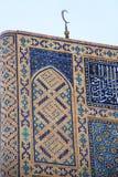 Detalle de la mezquita KalonDetail Kalyan Mosque de viernes en Bukhara con el mes musulmán Imagen de archivo libre de regalías