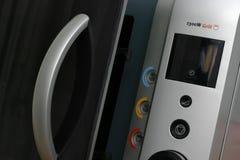 Detalle de la microonda Fotos de archivo libres de regalías