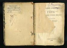 Detalle de la página de título Libro viejo abierto en la lengua rusa foto de archivo libre de regalías