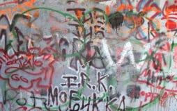 Detalle de la pared de la pintada Imagen de archivo