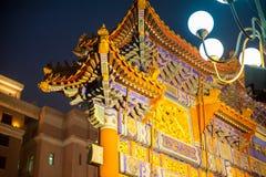 Detalle de la puerta china en Pekín fotografía de archivo