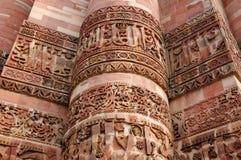 Detalle de Qutub (Qutb) Minar, el alminar más alto, la India Imagenes de archivo