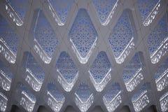 Detalle de un edificio abstracto árabe moderno Imagen de archivo