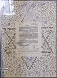 Detalle de una caligrafía hebrea hecha a mano fotografía de archivo libre de regalías