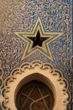 Detalle de una fachada de la casa con una estrella Fes, Marruecos fotografía de archivo libre de regalías