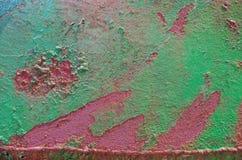 detalle de una pared del metal Foto de archivo libre de regalías