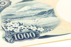 Detalle del billete de banco de 1000 yenes japoneses imagen de archivo libre de regalías