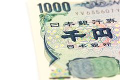 Detalle del billete de banco de 1000 yenes japoneses foto de archivo