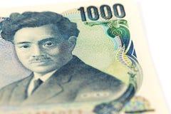 Detalle del billete de banco de 1000 yenes japoneses foto de archivo libre de regalías