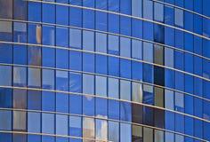Detalle del edificio moderno. Fotos de archivo