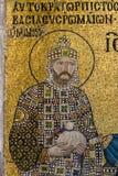 Detalle del emperador Constantina IX. Imagen de archivo libre de regalías