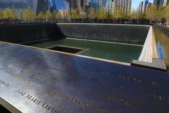 Detalle del monumento nacional del 11 de septiembre en NYC Foto de archivo libre de regalías