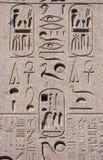 Detalle del obelisco de Flaminio foto de archivo