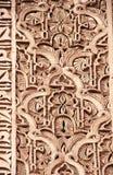 Detalle del ornamento tallado, palacio de Bahía, Marrakesh, Marruecos imagen de archivo libre de regalías