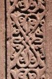 Detalle del ornamento tradicional armenio Fotografía de archivo libre de regalías