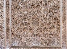 Detalle del sitio Gilded y de x28; Dorado& x29 de Cuarto; en Alhambra Fotos de archivo