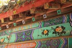 Detalle del techo Imágenes de archivo libres de regalías