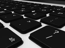 Detalle del teclado ilustración del vector